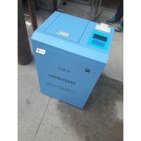您想要的醇基油燃料大卡化验热值仪器  甲醇柴油热值大卡检测仪 