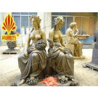 广州尚雕坊著名品牌欧式抽象人物艺术雕塑摆件 别墅小区户外室内装饰道具来图定制