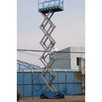 鑫升定制 液压升降机 升降平台 移动式升降台 厂家直销
