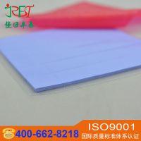 导热硅胶片PM150 耐温~50-200℃ cpu导热硅胶垫软性绝缘片