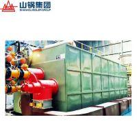 供應山口牌SZS20-1.25-Y(Q)冷凝式全自動燃油(氣)蒸汽鍋爐