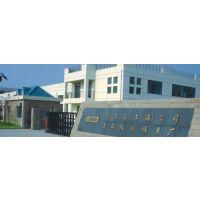 上海仪川仪表厂