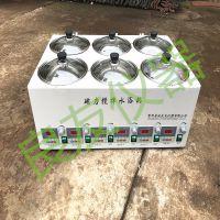 供应SHJ-6D水浴磁力搅拌器 数显磁力搅拌器 磁力搅拌水浴锅