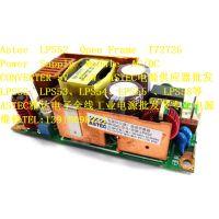 ACE-713APM-RS 开放式类型电源供应器 IEI威强 威达电 医疗工控机电源
