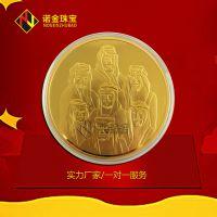 纯银质纪念币 3D真金纪念章厂家批发
