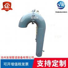 不锈钢弯管通气管DN100 蓄水池罩型通气管友瑞牌