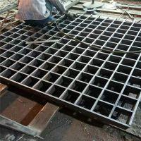 精品钢格栅板 电厂踏步板热镀锌处理 徐州插接格栅板扁钢