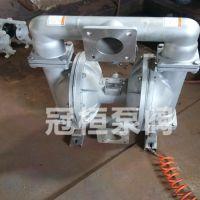 气动隔膜泵结构图和气动隔膜泵工作原理的规格.QBK-50