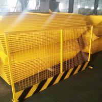 基坑护栏围挡_盐城基坑护栏围挡_基坑护栏围挡生产厂家