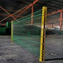 安平护栏网 隔离网生产厂 网片围墙