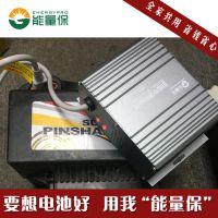 能量保高频复合脉冲技术铅酸蓄电池除硫保养电动车电瓶激活修复器