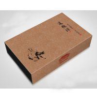 深圳精品彩盒定做 天地盖盒子 化妆品纸盒 礼品精装盒设计定制