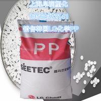 韩国LG化学PP M1500 高流动高抗冲PP 食品接触级聚丙烯