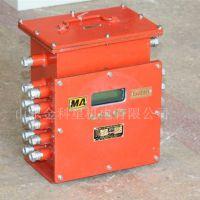 矿用皮带运输机综合保护装置安装使用及注意事项 金科机电皮带保护系统