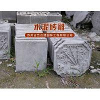 扬州砖雕工程青砖砌块影壁砖雕