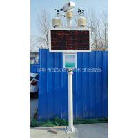 工地扬尘监控系统 OSEN-YZ 厂家直销 扬尘在线监测仪 解决方案