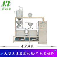 厂家热销豆制品厂专用配套设备-自动三连磨浆机组 宏大出厂价销售