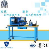 惠州市德力鋼片碰焊機 鋸條對焊機 引進國外技術