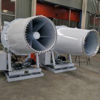 佛山建筑工地变频控制60米雾炮机远射程喷雾器 风清专业生产
