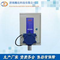 在线式煤气泄漏检测仪煤气泄漏探测器防爆壁固定式工业检测仪器
