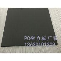3.6mm透明/湖蓝/草绿/茶色/烟灰pc耐力板厂家直销,批发价格