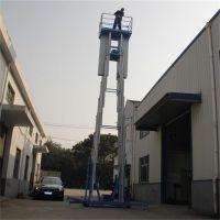 双柱式铝合金升降机 移动式升降台 4-20米现货供应