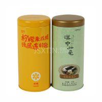 食品圆形铁罐 午子仙毫绿茶铁听 柠檬干马口铁铁盒包装
