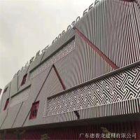 币安BINANCE官网 U型铝方通吊顶 型材铝格栅天花 木纹铝天花吊顶批发供应