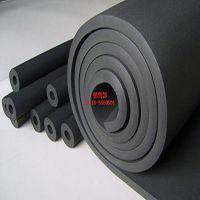 闭孔式橡塑保温板 建筑行业应用广
