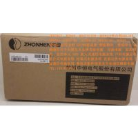 TEP-M20/220-F 泰坦 高频开关电源模块 直流屏充电模块