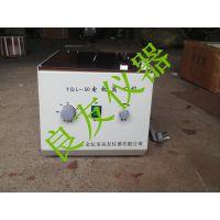 供应TDL-50电动离心机 台式离心机 高速离心机 50ML*6离心机
