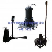 中德牌QXB系列潜水离心式曝气机电机轴采用2cr13制造、QXB-1.5潜水式曝气机批发价格