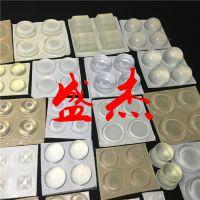 透明防撞垫 自粘硅胶脚垫 防滑橡胶垫生产厂家
