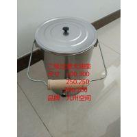 带脚一级过滤大油桶/带腿一级过滤油桶/尺寸Φ400mmx700mm