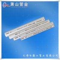 萧通优质PVC线管20阻燃冷弯穿线管萧山管业