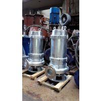 50WQ15-22-2.2kw排水泵潜水排污泵型号参数