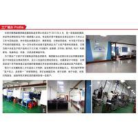 东莞市精思融精密塑胶模具制品有限公司