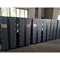 易存厂家存包柜定制,寄存柜常规尺寸售后服务