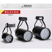 长筒大功率LED轨道射灯