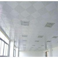 600工程静电粉末喷涂铝天花板供应商【青岛豪亚建材销售】
