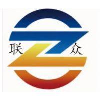 青岛联众矿山设备有限公司