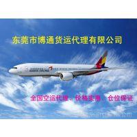 广东省珠海市到江苏物流专线货运公司在哪?9米6整车回头车回程车调车电话是?