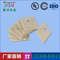 佳日丰泰供应氮化铝陶瓷/陶瓷基板ALN导热垫片1*20*25mm