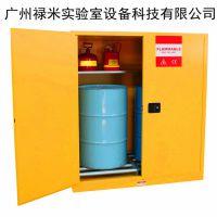 实验室有毒化学品试剂柜 毒品安全柜 医院药品柜 全钢毒品柜 禄米实验室设备