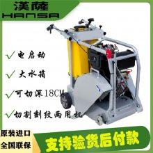 市政施工切割机 汽油柴油切割机