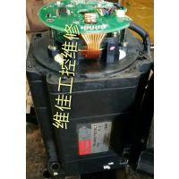 SANYO三洋山洋伺服电机维修厂家十多年的维修经验