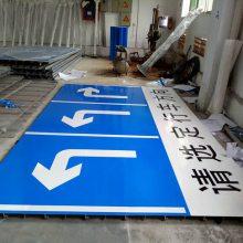 深圳交通标识牌厂家生产制造市政道路标识牌 指示牌