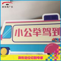 kt展板_深圳产品写真喷绘POPkt板制作亚展异形kt