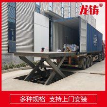 常宁市厂家直销固定式电动液压升降平台 1.5吨剪叉式简易升降货梯