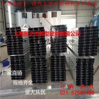 启东钢结构楼承板YXB65-185-555组合楼板